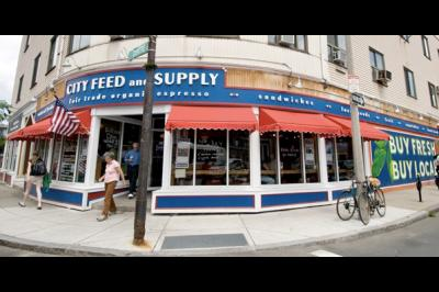 Photo of City Feed and Supply